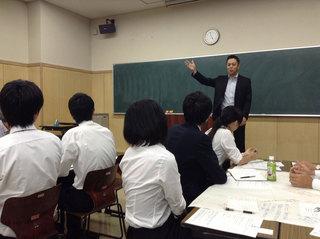 jinzaikaihatu2013-8-3-2.jpg