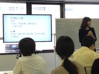 jinzaikaihatuzemi2014-2-09.jpg