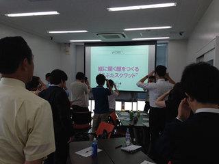 jinzaikaihatuzemi2014-3-03.jpg