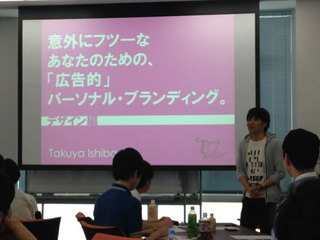 jinzaikaihatuzemi2014-3-04.jpg