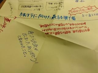 shuukatushien01-kyariasekkei05.jpg