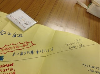 shuukatushien01-kyariasekkei06.jpg