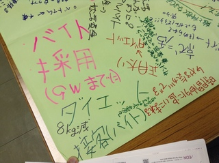 shuukatushien01-kyariasekkei09.jpg
