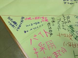 shuukatushien01-kyariasekkei10.jpg