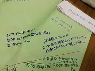shuukatushien01-kyariasekkei12.jpg