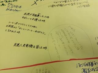 shuukatushien01-kyariasekkei38.jpg
