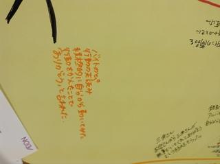 shuukatushien01-kyariasekkei40.jpg