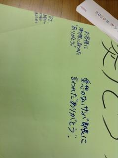 shuukatushien01-kyariasekkei45.jpg