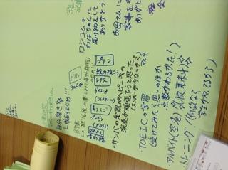 shuukatushien01-kyariasekkei46.jpg