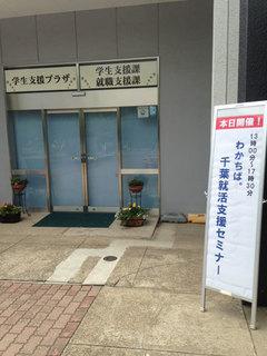 wakachiba-2015-03-01.jpg