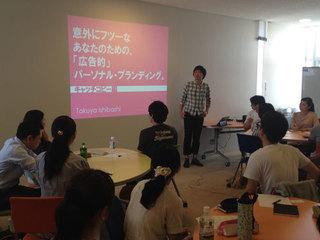 wakachiba-2015-04-03.jpg