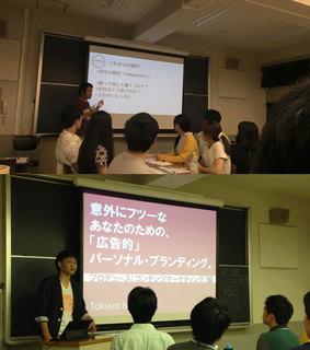 wakachiba-2015-05-03.jpg